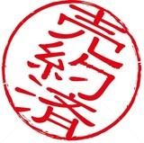 宮崎市 中古マンション プレミスト宮崎アクアリゾート 2,600万円 築浅8年 2LDK・7F 南向き ペット可 人気のマンション  空家