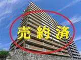 宮崎市 中古マンション コアマンション橘公園リバーステージ   2,198万円 3LDK・11F 築14年 南向き  高層階 ペット可 リフォーム済 空家