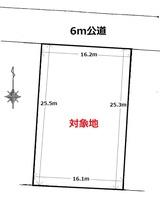 宮崎市 船塚3丁目 土地(124坪)6,234...