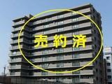 宮崎市  中古マンション  コアマンション橘通り 1,880万円 4LDK 3F  南西角住戸 ペット可  リフォーム済 空家