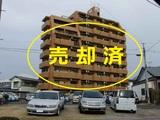 宮崎市 中古マンション ダイアパレス宮崎・県病院前 220万円 1K・3F 東南向き  投資物件 オーナーチェンジ 実質利回 9.5%