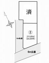 宮崎市 城ケ�2丁目 土地(64〜76坪)...