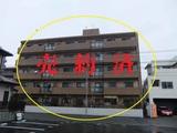 宮崎市 中古マンション グランドヒルズ船塚  980万円  3DK 4F 南向き  公立大そば 空家 ハウスクリーニング済